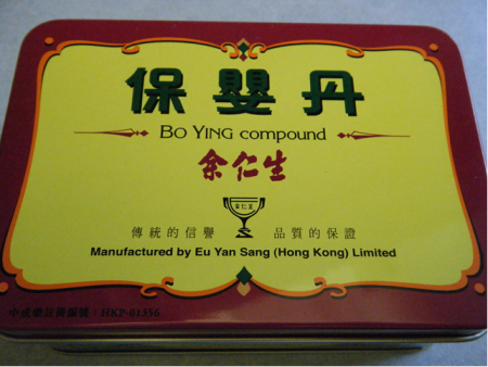 "FDA Issues New Warning for ""Bo Ying Compound"""