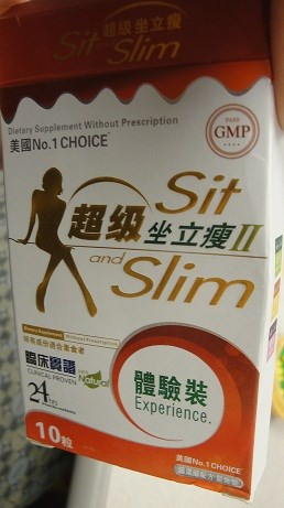 Hidden Ingredients Discovered in Sit and Slim II