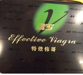 Effective Viagra