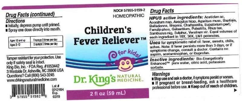 King Bio recalls number of water-based products due to high levels of microbial contamination. (Image courtesy of FDA.)